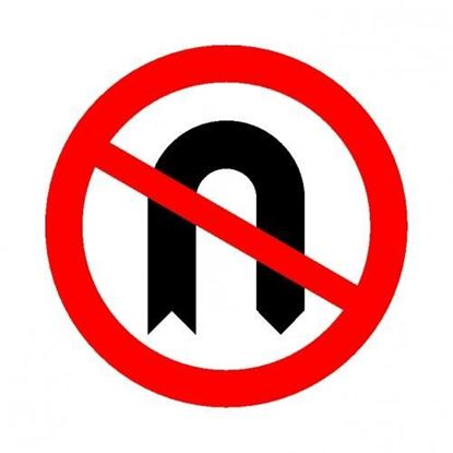 No U Turns Sign