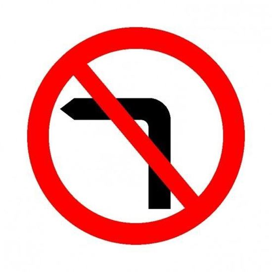 Picture of No Left Turn Road Sign