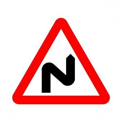 Double Bend Right Road Sign